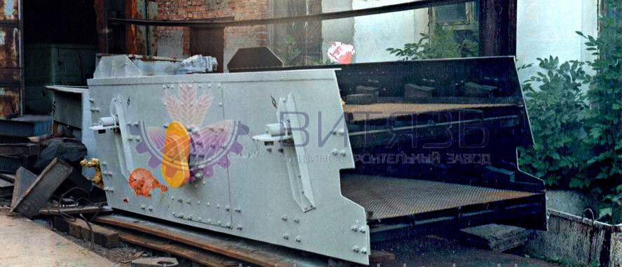 Инерционный вибрационный грохот гил-42 купить ксд 900 цена