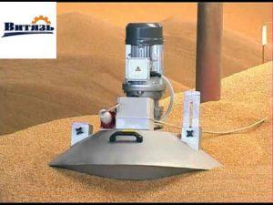 Ворошитель зерна